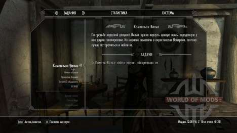 Vilja en Skyrim [4.01] para Skyrim segunda pantalla