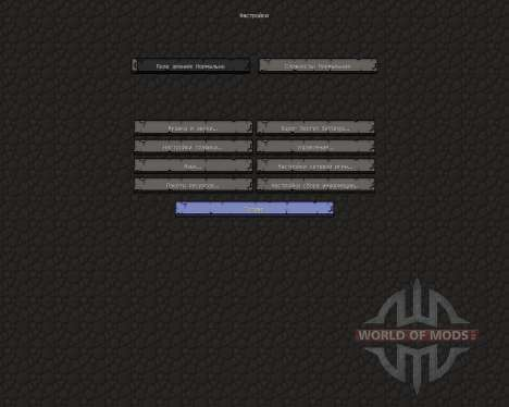 Sphax BD [64x][1.7.2] para Minecraft