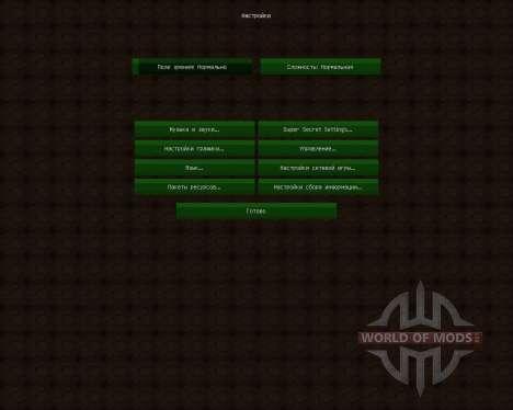 Bucket [16x][1.7.2] para Minecraft
