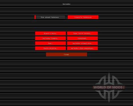 Joy Platinum [16x][1.7.2] para Minecraft