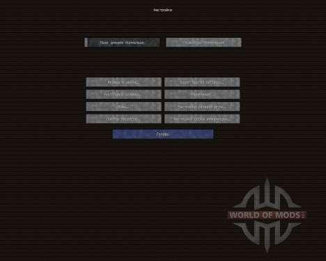 Arista [32x][1.7.2] para Minecraft