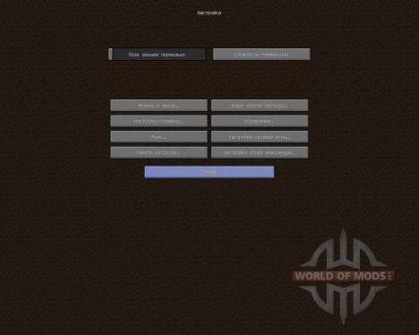 Kubik [128x][1.7.2] para Minecraft