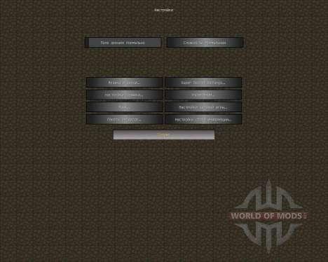 Tiger PvP Resource Pack [64x][1.7.2] para Minecraft