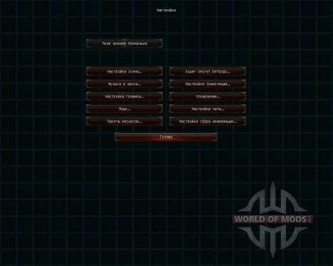 Avatar the last Airbender [64x][1.8.1] para Minecraft
