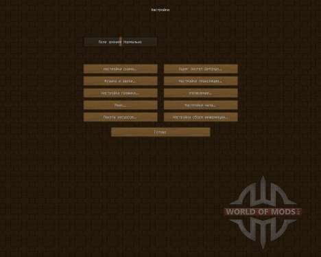 Biophelia [128x][1.8.1] para Minecraft