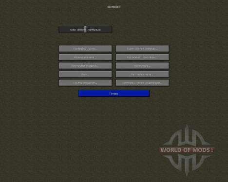 A15 Texture Pack Clear glass [16x][1.8.1] para Minecraft