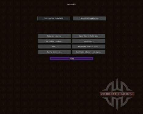 Pilots Simplicity [16x][1.7.2] para Minecraft
