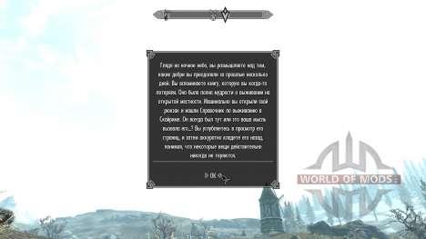 Freeze - la salvación en el campo [2.6] para Skyrim segunda pantalla