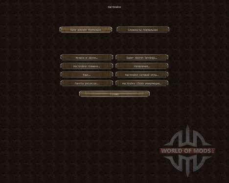 VogPack HD [64x][1.7.2] para Minecraft