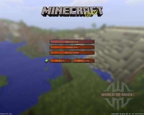 Intermacgod Realistic [32x][1.8.1] para Minecraft