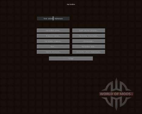 REN Texturepack [8x][1.8.1] para Minecraft