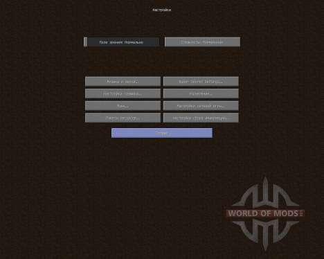 Faithful [16x][1.7.2] para Minecraft