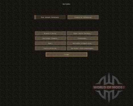 Carnivores Resource Pack [128x][1.7.2] para Minecraft