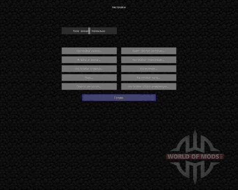 Space Architect [32x][1.8.1] para Minecraft