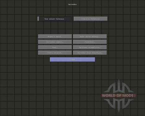 RikudouCrafts Japanese Themed [32x][1.7.2] para Minecraft