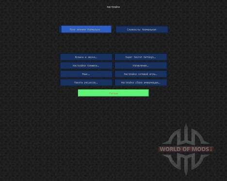 Stellar Holiday [16x][1.7.2] para Minecraft