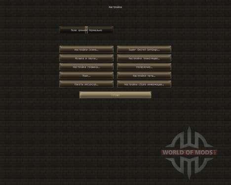 RuneScape Texture [128x][1.8.1] para Minecraft
