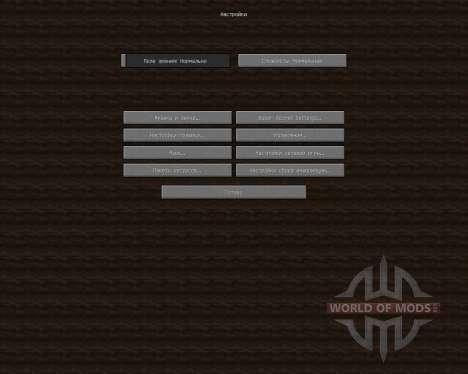 SBlock [16x][1.7.2] para Minecraft