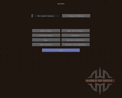 Rustic Arc [64x][1.7.2] para Minecraft