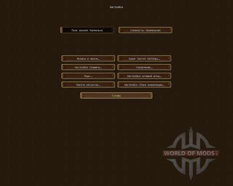 Will Pack [64x][1.7.2] para Minecraft