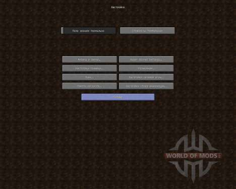 Smoothed Out Resource Pack [16x][1.7.2] para Minecraft