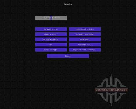 Linksus NES Pack [16х][1.8.1] para Minecraft