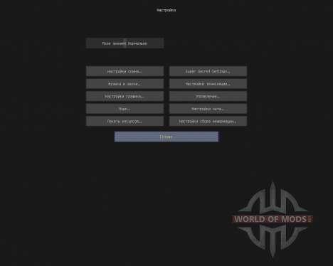 ASLs Mini Ciudad [32х][1.8.1] para Minecraft