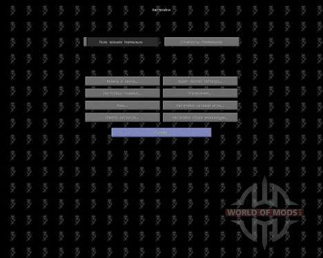 TWEWY Craft [32x][1.7.2] para Minecraft