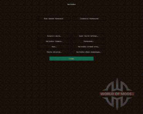 Not SO Simple [32x][1.7.2] para Minecraft