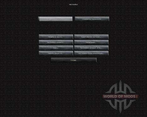Scifantasy [256x][1.7.2] para Minecraft