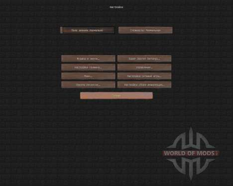 Knights Of Argonia [16x][1.7.2] para Minecraft
