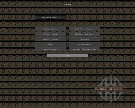Razorpack [16х][1.8.1] para Minecraft
