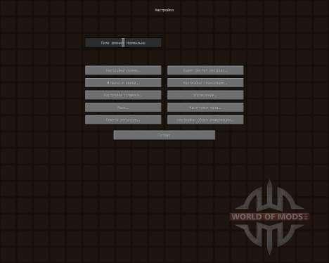 oCd [16x][1.8.1] para Minecraft