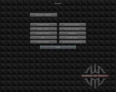 Uber Ciencia [16х][1.8.1] para Minecraft