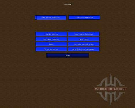MineClone Star Wars Texturepack [16x][1.7.2] para Minecraft