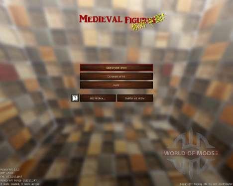 Medieval Figures [32x][1.7.2] para Minecraft
