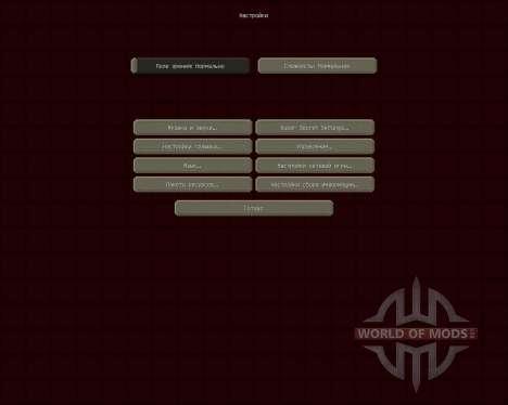Smooth Tex [16x][1.7.2] para Minecraft