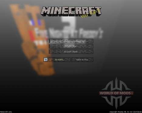 Cinco Noches En Freddys 2 [64х][1.8.1] para Minecraft