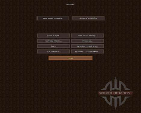 LSC Craft [16x][1.7.2] para Minecraft