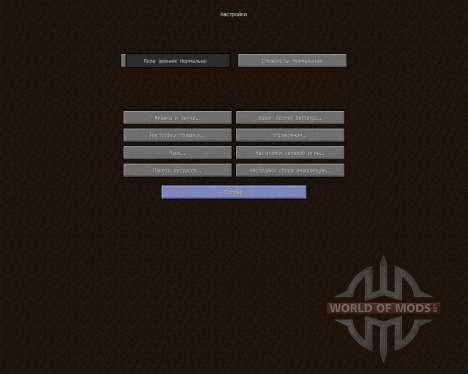 Robots R Us [16x][1.7.2] para Minecraft