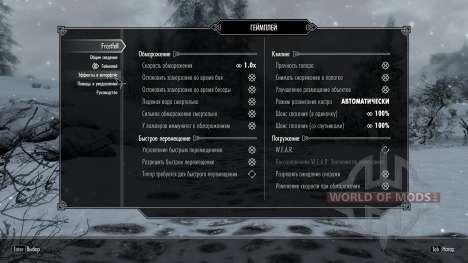 Freeze - la salvación en el campo [2.6] para el cuarto Skyrim pantalla