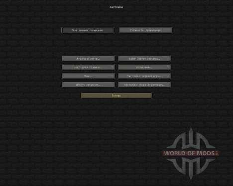 Isabella [32x][1.7.2] para Minecraft