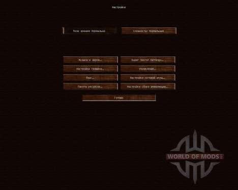 Hogwarts Creative [64x][1.7.2] para Minecraft