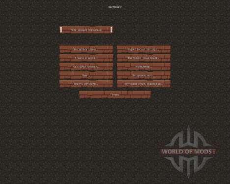 Quadral resourcepack [16х][1.8.1] para Minecraft