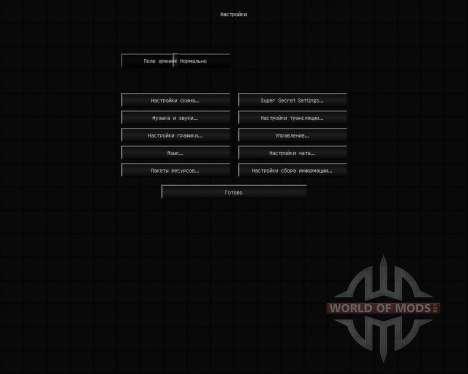 Utilization [128x][1.8.1] para Minecraft