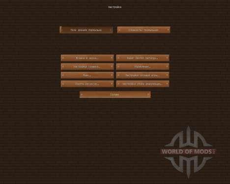 Marvelous [64x][1.7.2] para Minecraft