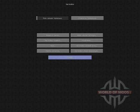 BlazeMc Texture Pack [8x][1.7.2] para Minecraft