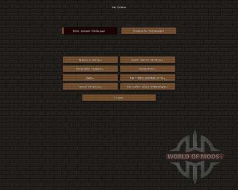 Its Greatness [16x][1.7.2] para Minecraft