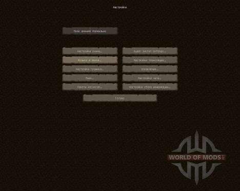Fortune & Glory Jungle Ruins Resource Pack [16x] para Minecraft