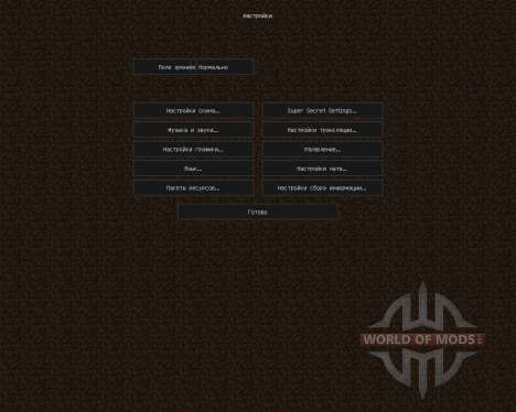 Flows HD [128x][1.8.8] para Minecraft